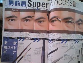 VOCE-MEN-2008-7.jpg