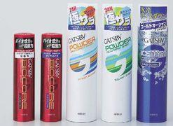 gats-2009-1.jpg