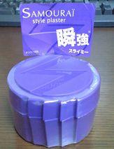 samourai-plaster1.jpg